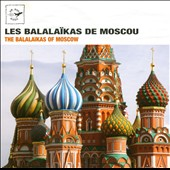 Various Artists: Air Mail Music: The Balalaikas of Moscow
