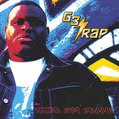 G-3 Rap: Inner City Groove