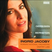 Gershwin: Concerto In F / Ingrid Jacoby, piano