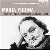 Maria Yudina plays Bach, Beethoven, Brahms, Liszt / Maria Yudina, piano [3 CDs]