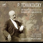Tchaikovsky: The Seasons; Serenade for Strings; 12 Characteristic Pieces, Op. 37 / Svetlanov