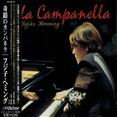 La Campanella