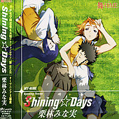 Minami Kuribayashi: Shining Days [Single]