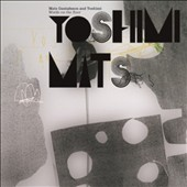 Yoshimi/Mats Gustafsson (Saxophone): Words on the Floor