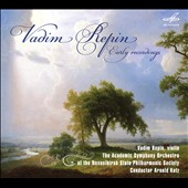 Violinist Vadim Repin - The Early Recordings: Beethoven: Two Romances; Tchaikovsky