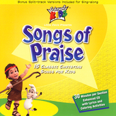 Cedarmont Kids: Songs of Praise