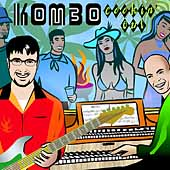 Kombo: Cookin' Out