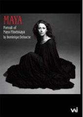 A Portrait of Maya Plisetskaya / The dancer, the woman, the teacher [DVD]