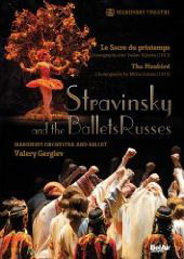 Stravinsky And The Ballets Russes / Mariinsky Ballet, Gergiev [DVD]