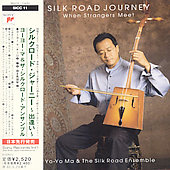 Silk Road Journey - When Strangers Meet