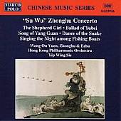 Chinese Music Series -