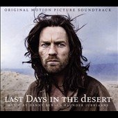 Last Days in the Desert [Original Soundtrack]
