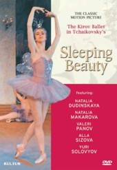 Tchaikovsky: Sleeping Beauty / Sizova,  Dudinskaya [DVD]