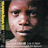 Kanikawa: Uganda: Live In Japan '99