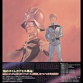 Original Soundtrack: Mobile Suit Gundam: CD Box [Limited]