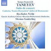 Sergei Ivanovich: Suite de concert; Cantata 'Ioann Damaskin'