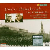 Shostakovich: The Symphonies [Hybrid SACD] [Box Set]