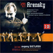 Arensky: Symphonies Nos. 1 & 2; Variations on a Theme of Tchaikovsky