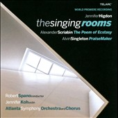 Jennifer Higdon: The Singing Rooms