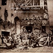 Jethro Tull: Minstrel in the Gallery [40th Anniversary La Grande Edition]