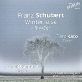 Schubert: Winterreise, song cycle / Taro Kato, tenor; Azumi Okamura, organ