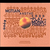 Paul Motian: Play Monk and Powell