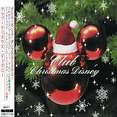 Disney: Club Disney: Dance Christmas