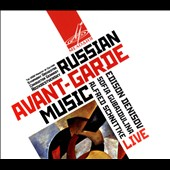 Russian Avant-Garde Music - works by Edison Denisov, Sofia Gubaidulina, Alfred Schnittke / Rozhdestvensky