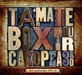 Casiopea 3rd: Ta. Ma. Te. Box Tour [35th Anniversary]