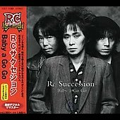 RC Succession: Baby a Go Go [Remaster]