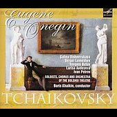 Tchaikovsky: Eugene Onegin / Khaikin, Vishnevskaya, et al