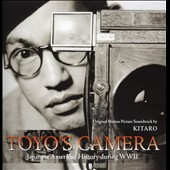 Kitaro: Toyo's Camera