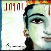 Heather Wertheimer/Benjy Wertheimer: Jaya!: Shantala