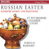 Russian Easter / Korniev, St. Petersburg Chamber Choir
