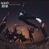 Kodo: Tataku: The Best of Kodo, Vol. 2 (1994-1999)
