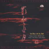 Chinese National Orchestra: Moon Rising in the Rosy Clouds *