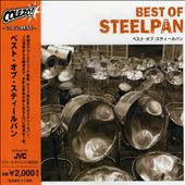 Various Artists: Best of Steel Pan