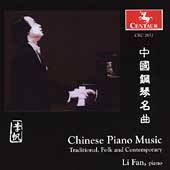 Chinese Piano Music / Li Fan