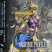Game Music: Valkyrie Profile C.2: Silmeria - Arrange Album