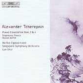 Tcherepnin: Piano Concertos no 2, 4, etc /Shui, Ogawa, et al