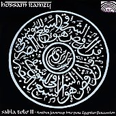 Hossam Ramzy: Sabla Tolo, Vol. 2: Further Journeys into Pure Egyptian Percussion [Slipcase]