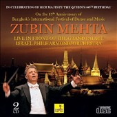 Zubin Mehta: Live in Front of the Grand Palace - Works by Beethoven, Mozart, Brahms, J. Strauss II et al. / Ilya Konovalov: violin; Roman Spitzer: viola