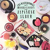 Dinner Classics - The Japanese Album