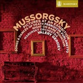Mussorgsky: Pictures at an Exhibition; Songs and Dances of Death; Night on Bare Mountain / Mariinsky Orch., Gergiev
