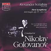 Scriabin: Symphony no 1 in E major / Golovanov, et al