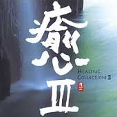 Various Artists: Healing Collection, Vol. 3