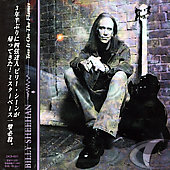 Billy Sheehan: Toss It on the Flames