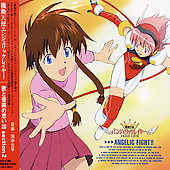 Original Soundtrack: Mobile Angel Angelic Layer Section