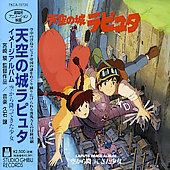 Original Soundtrack: Laputa: Castle in the Sky