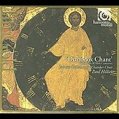 Orthodox Chant / Hillier, Estonian Philharmonic Choir